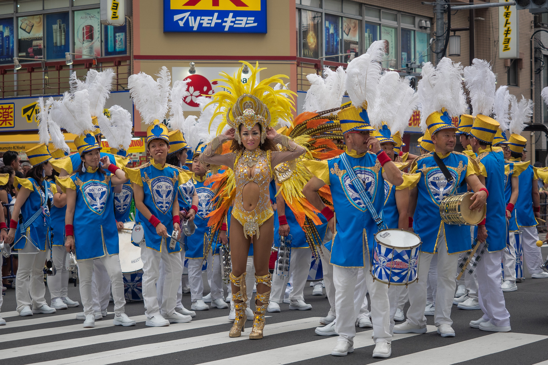 Carnival, Tokyo, Japan